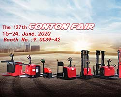Coming Soon…Hopper Forklift -- CANTON FAIR